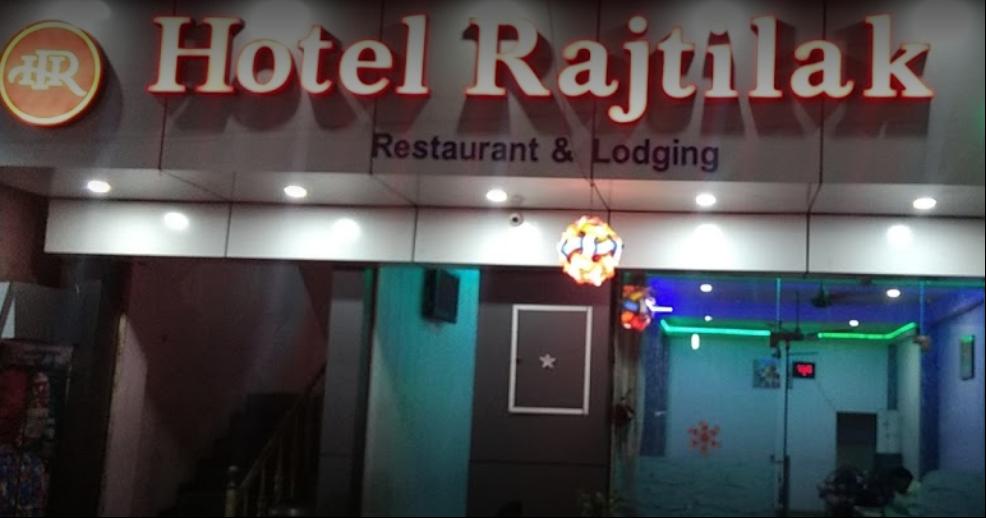 Rajtilak Hotel - Pithampur - Indore Image