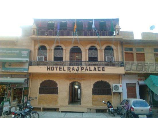 Hotel Raj Palace - Shiv Road - Jaisalmer Image
