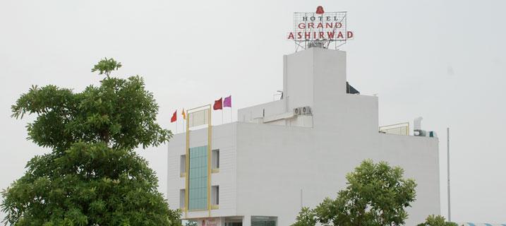 Hotel Grand Ashirwad - Bhopal Image