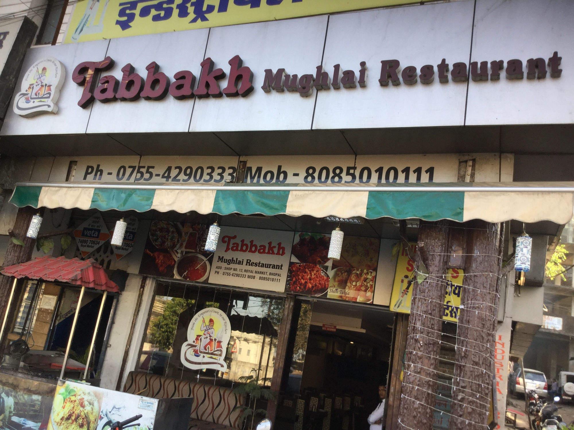 Tabbakh - Kohefiza - Bhopal Image