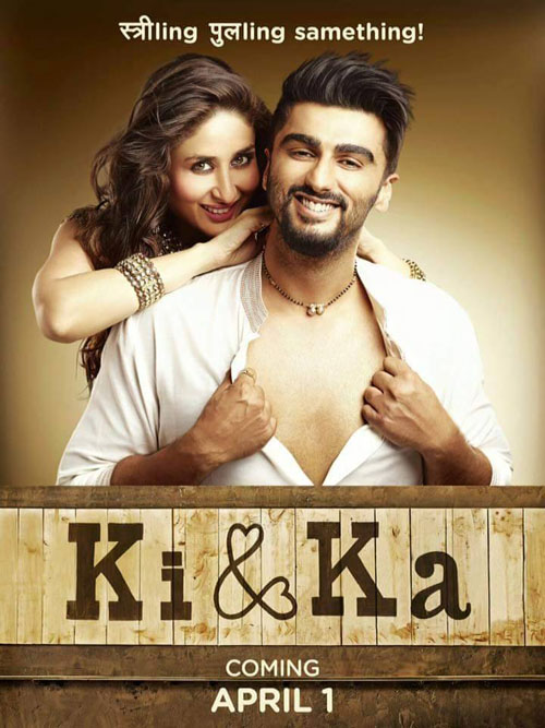 Ki and Ka Image