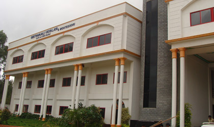 Geethanjali Vidyalaya - Bangalore Image