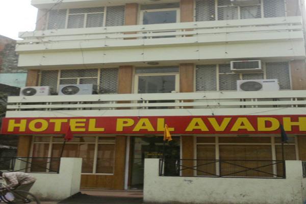 Hotel Pal Avadh - Naka Hindola - Lucknow Image