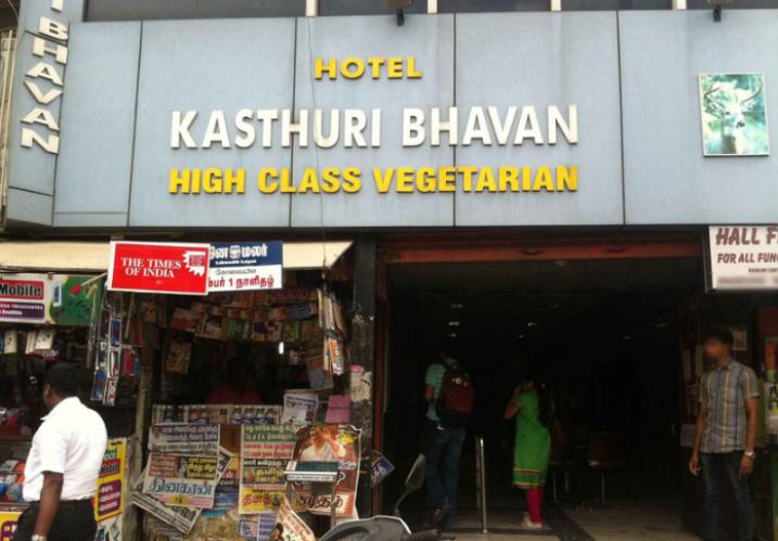HOTEL KASTHURI BHAVAN - GANDHIPURAM - COIMBATORE Menu