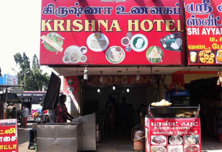 KRISHNA HOTEL - GANDHIPURAM - COIMBATORE Menu, Photos