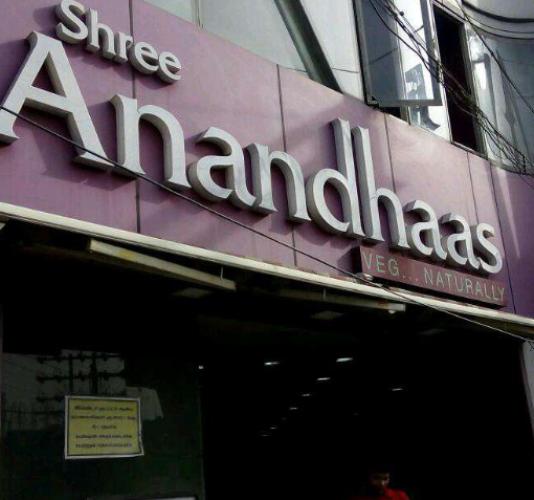 SHREE ANANDHAAS - GANDHIPURAM - COIMBATORE Menu, Photos