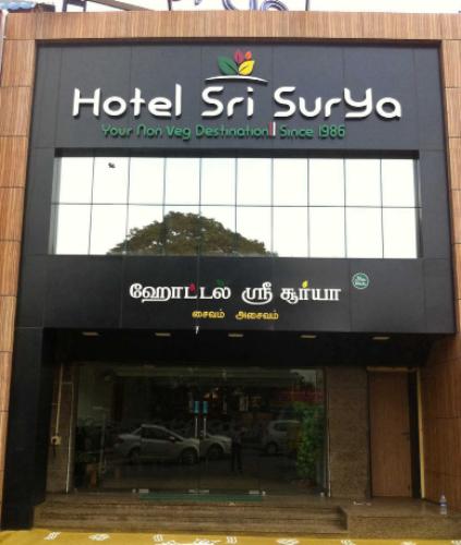 Hotel Sri Surya - Ramanathapuram - Coimbatore Image