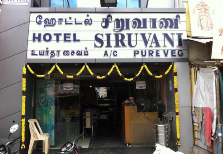 Hotel Siruvani - RS Puram - Coimbatore Image