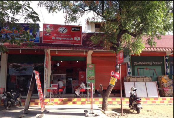 Tasty Bites - RS Puram - Coimbatore Image