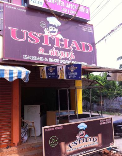 Usthad - RS Puram - Coimbatore Image