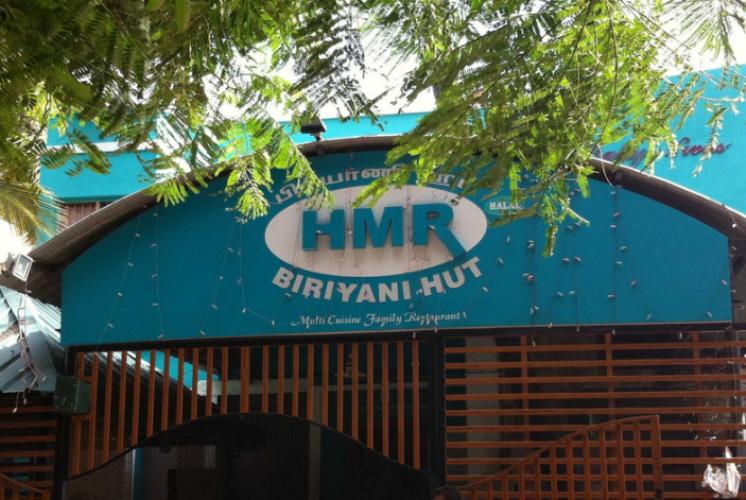 Hotel Muthu Rowther Biryani Hut - RS Puram - Coimbatore Image