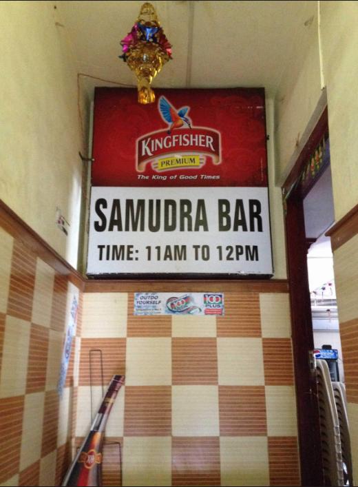 Samudhra Bar - RS Puram - Coimbatore Image