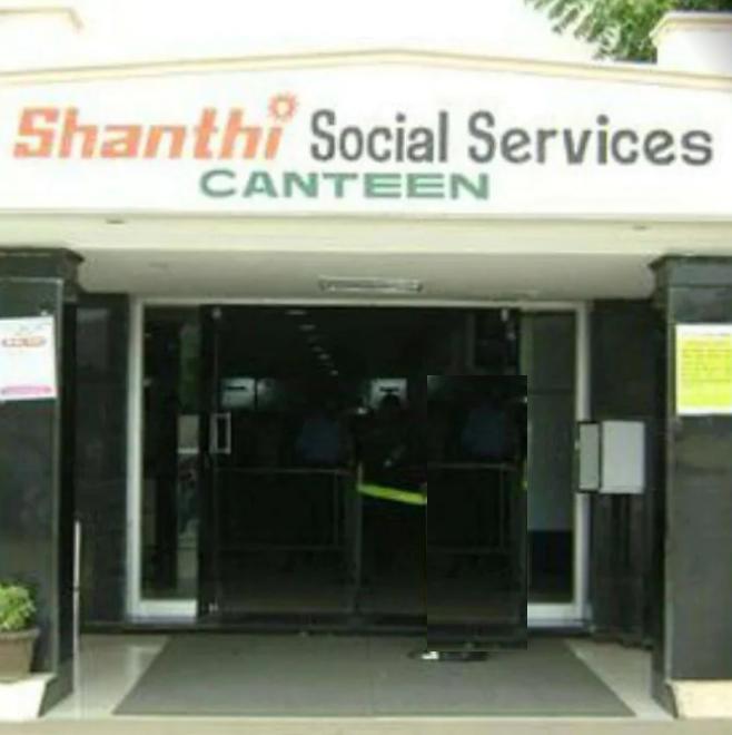 Santhi Social Services Canteen - Singanallur - Coimbatore Image