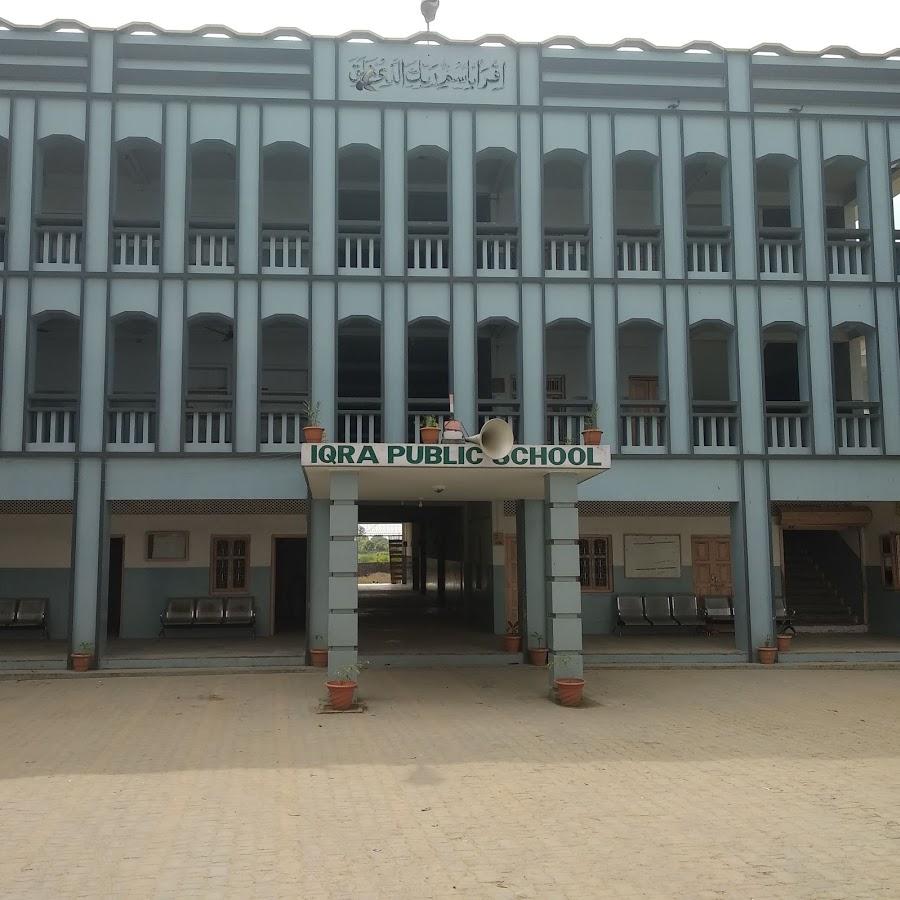 Iqra Public School - Azamgarh Image