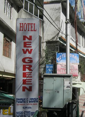 Hotel New Green - Baluwakhani - Gangtok Image