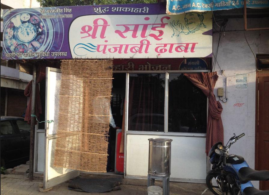Sai Punjabi Dhaba - Mari Mata Square - Indore Image