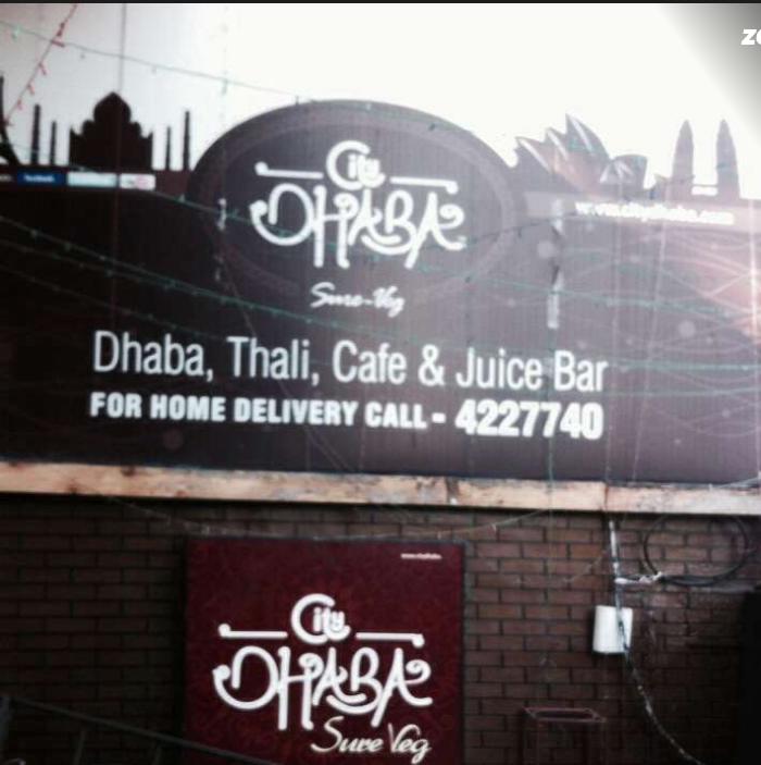 City Dhaba - RNT Marg - Indore Image