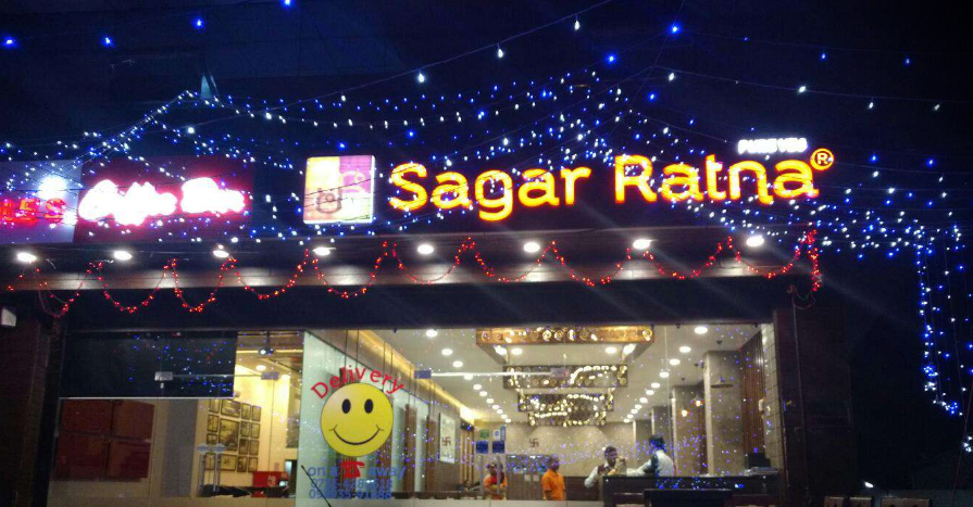 Sagar Ratna - RNT Marg - Indore Image