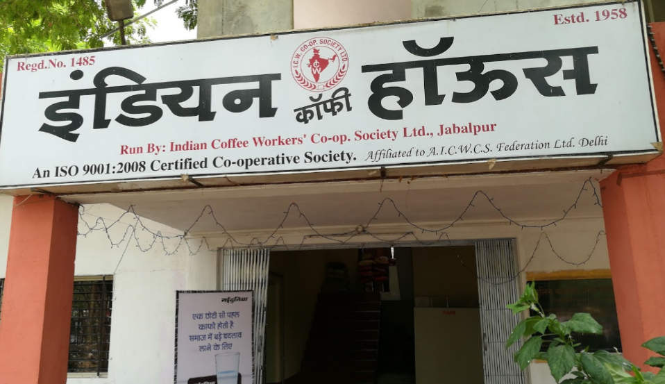 Indian Coffee House - RNT Marg - Indore Image