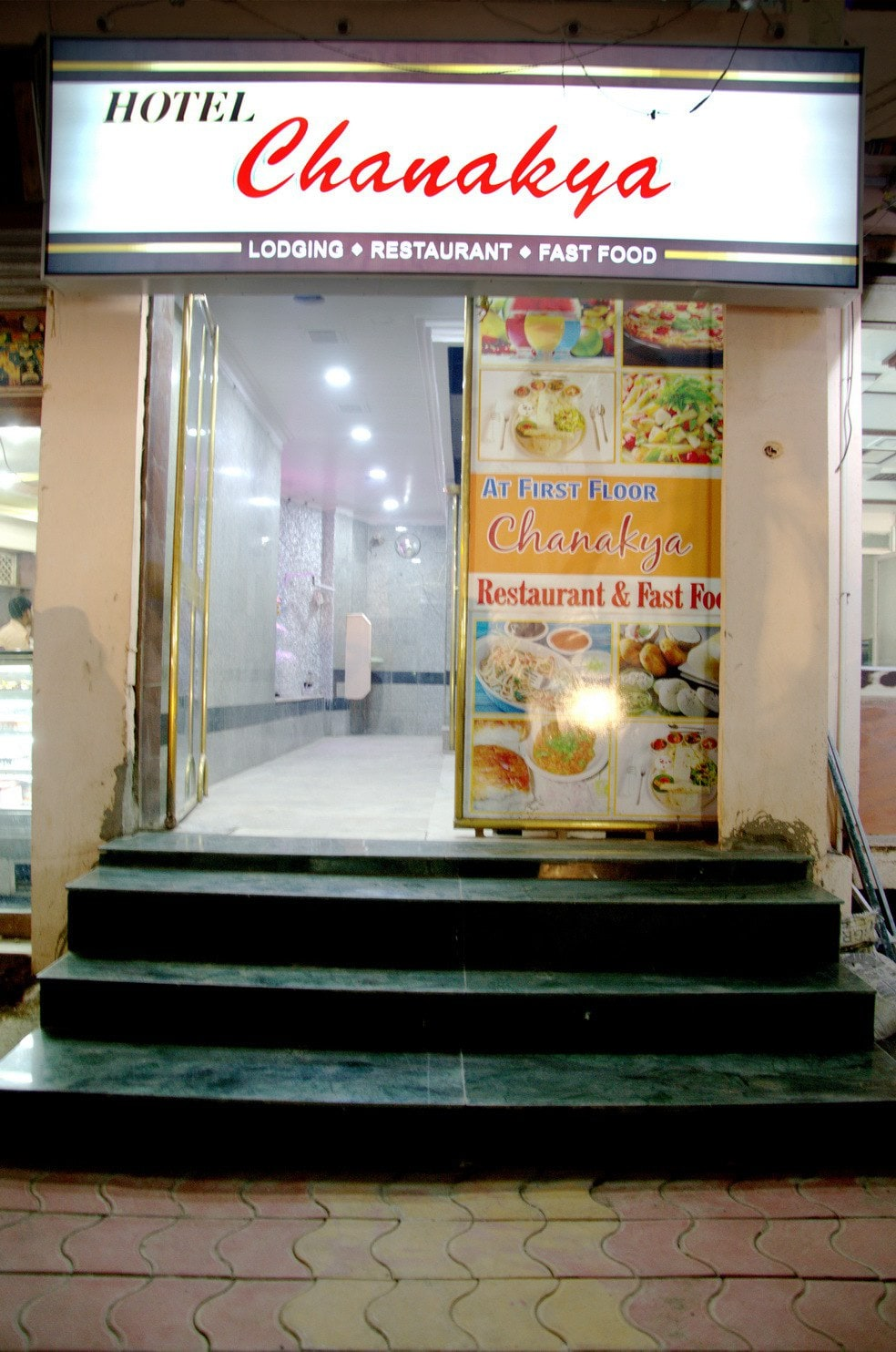 Chanakya Restaurant - RNT Marg - Indore Image
