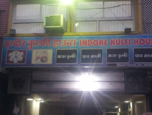 Indore Kulfi House - RNT Marg - Indore Image