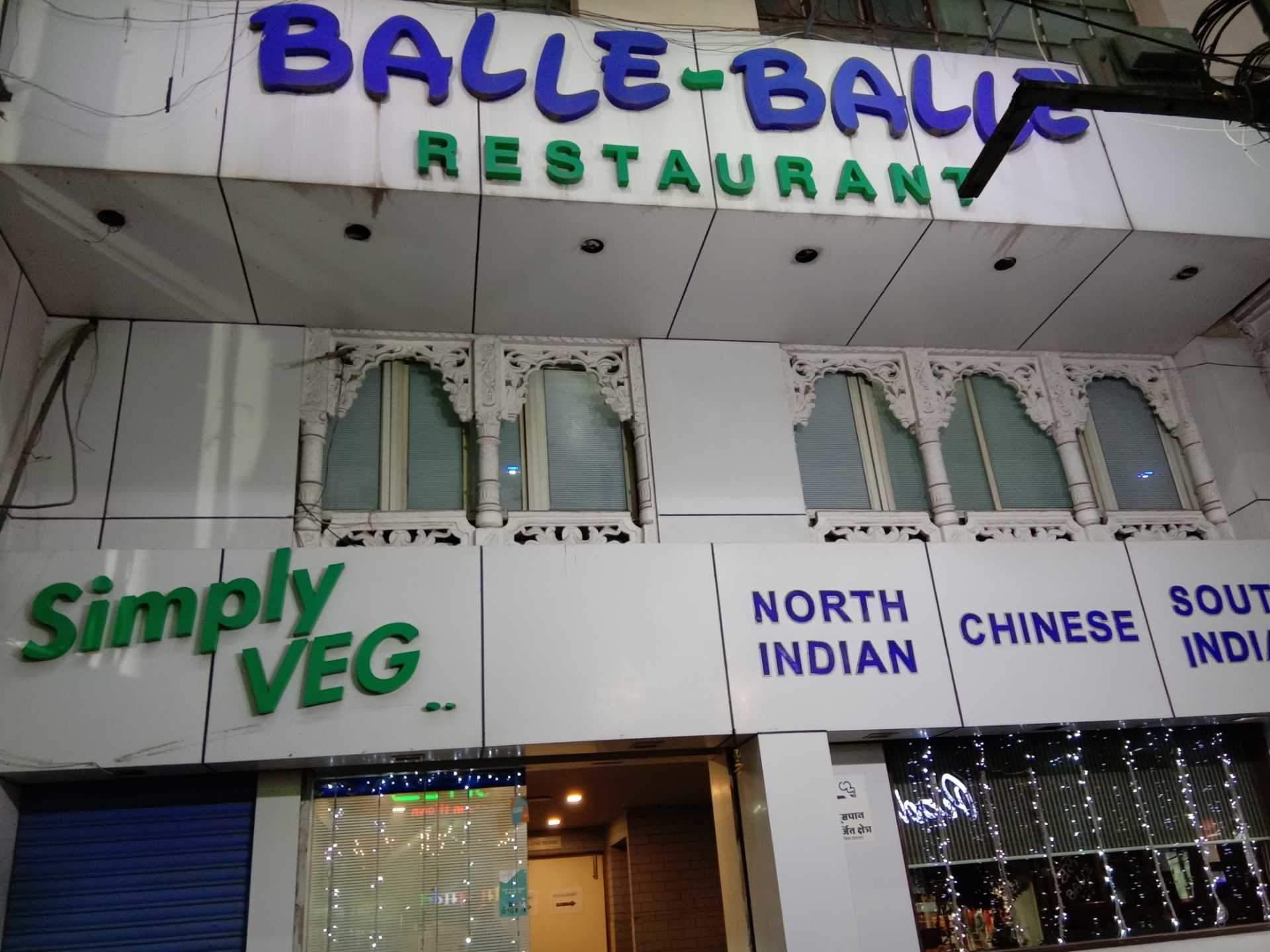 Balle Balle - Sapna Sangeeta - Indore Image