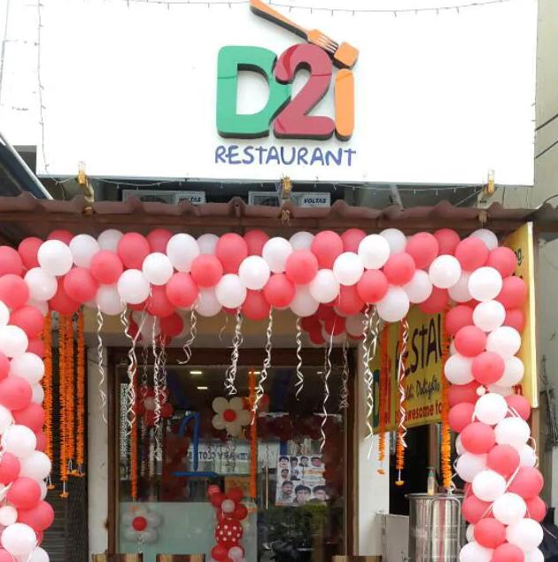 D2i - Sapna Sangeeta - Indore Image