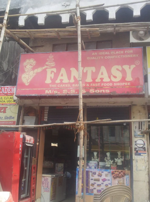 Fantasy - Sapna Sangeeta - Indore Image