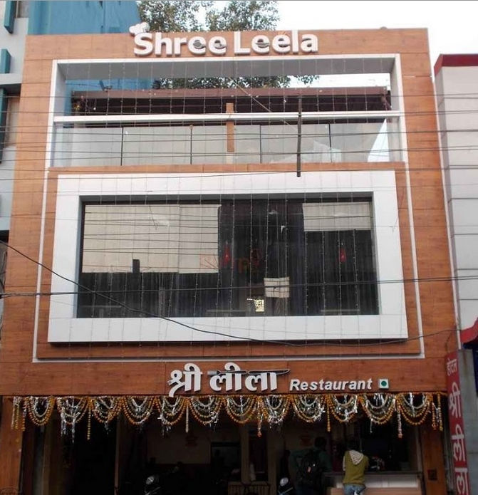 Hotel Shree Leela - Sapna Sangeeta - Indore Image