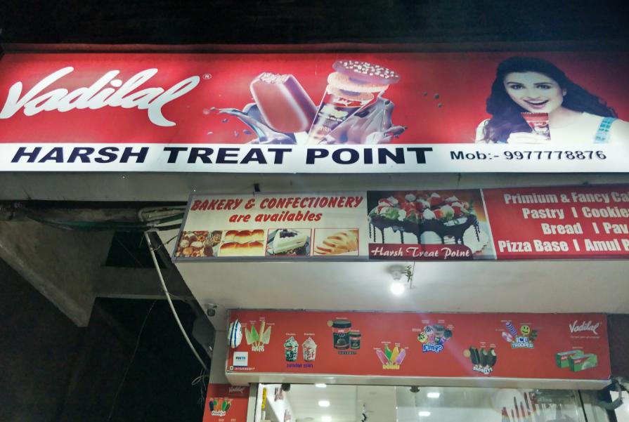 Vadilal Ice Cream - Sapna Sangeeta - Indore Image