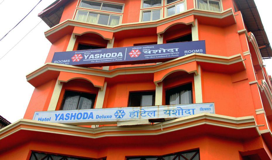 Hotel Yashoda Deluxe - Ponda - Goa Image