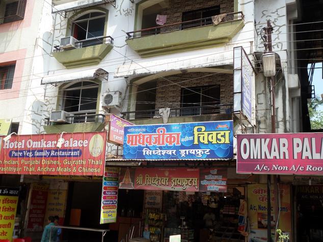 Hotel Omkar Palace - Trimbakeshwar - Nashik Image
