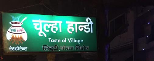 Goel Sweet House - Aashiana - Lucknow Image