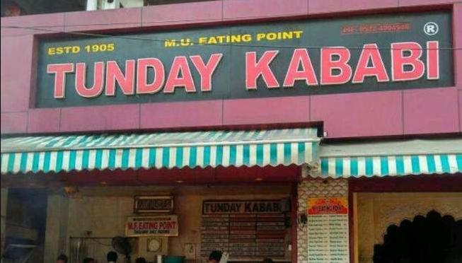 Grand Son Of Tunday Kababi - Aashiana - Lucknow Image