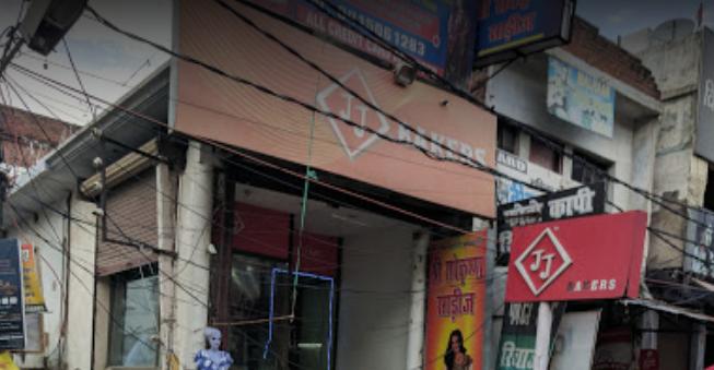 JJ Bakers - Aashiana - Lucknow Image