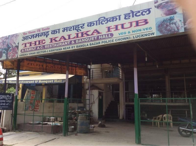 Kalika Hub - Aashiana - Lucknow Image