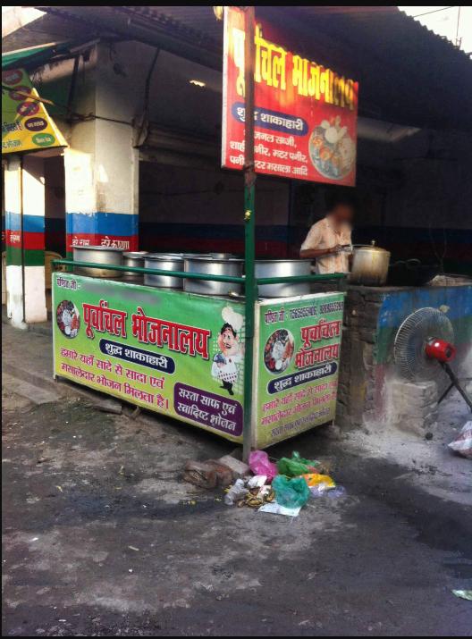 Poorvanchal Bhojnalay - Aashiana - Lucknow Image
