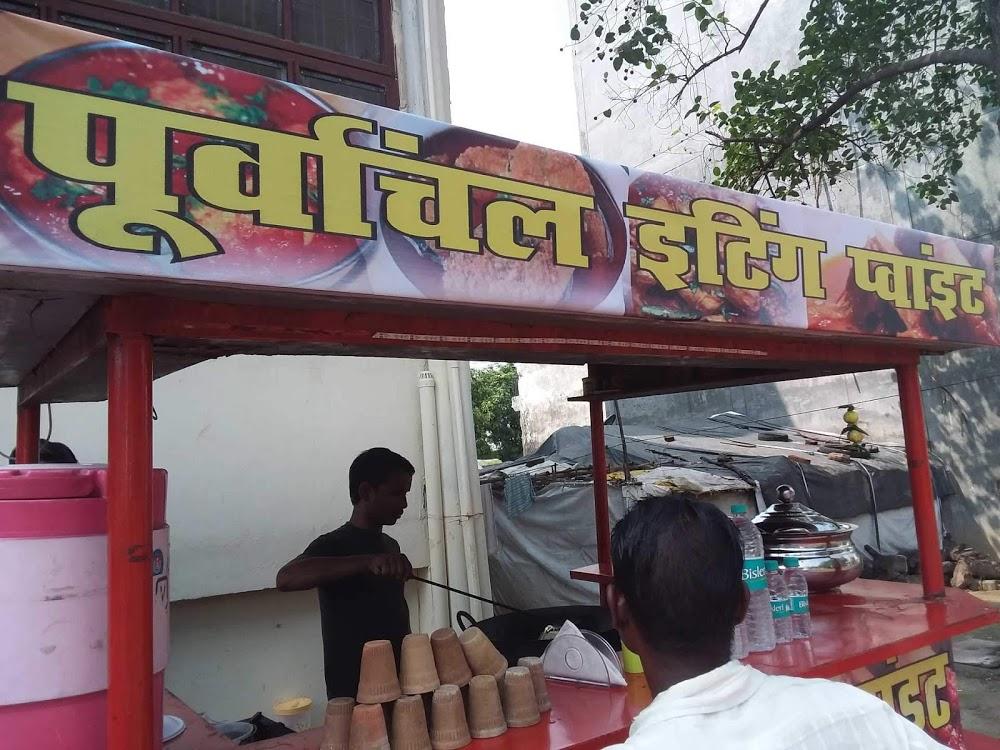 Purvanchal's - Aashiana - Lucknow Image