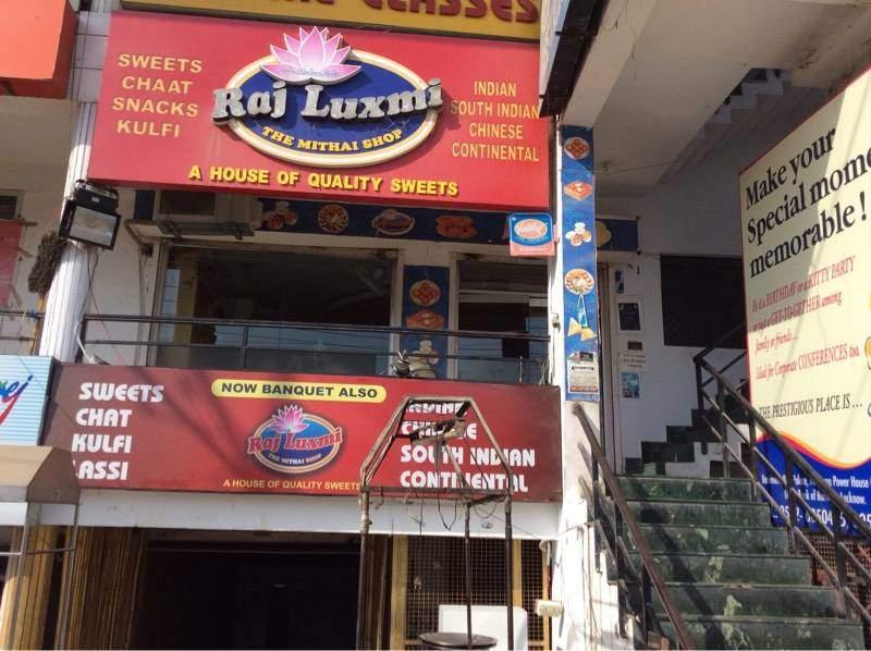 Raj Luxmi - Aashiana - Lucknow Image