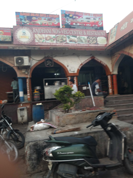 Rajdhani - Aashiana - Lucknow Image