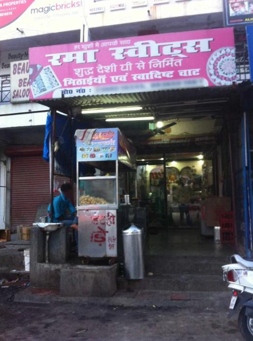 Rama Sweets - Aashiana - Lucknow Image