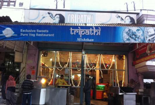 Tripathi Mishthan Bhander - Aashiana - Lucknow Image