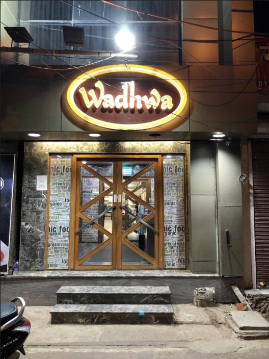 Wadhwa Bakers - Aashiana - Lucknow Image