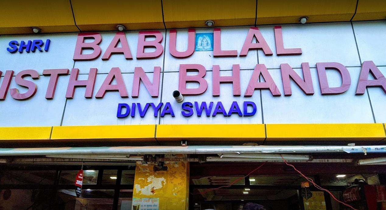 Babu Lal Mishtaan Bhadar - Aishbagh - Lucknow Image