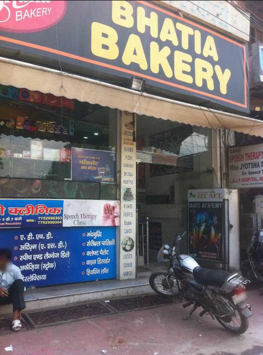Bhatia Bakery - Aishbagh - Lucknow Image