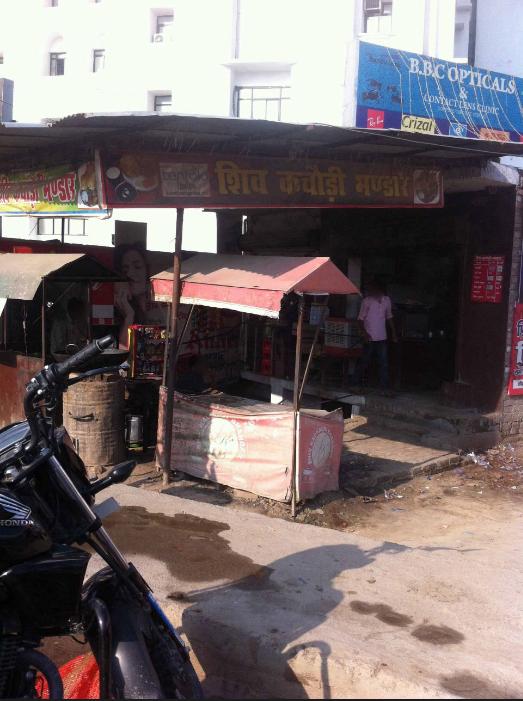 Shiv Kachori Bhandar - Aishbagh - Lucknow Image