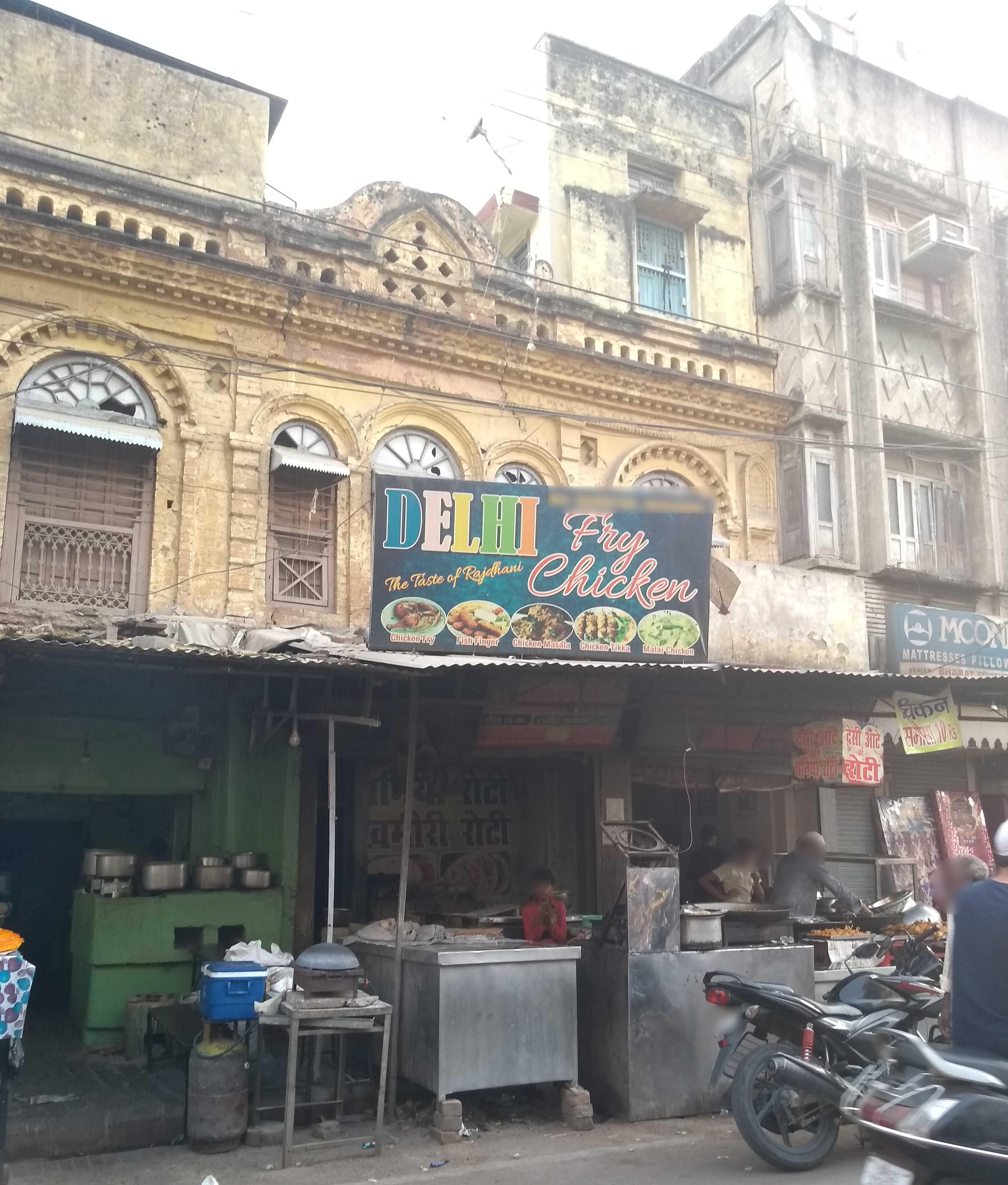 Delhi Fry Chicken - Aminabad - Lucknow Image