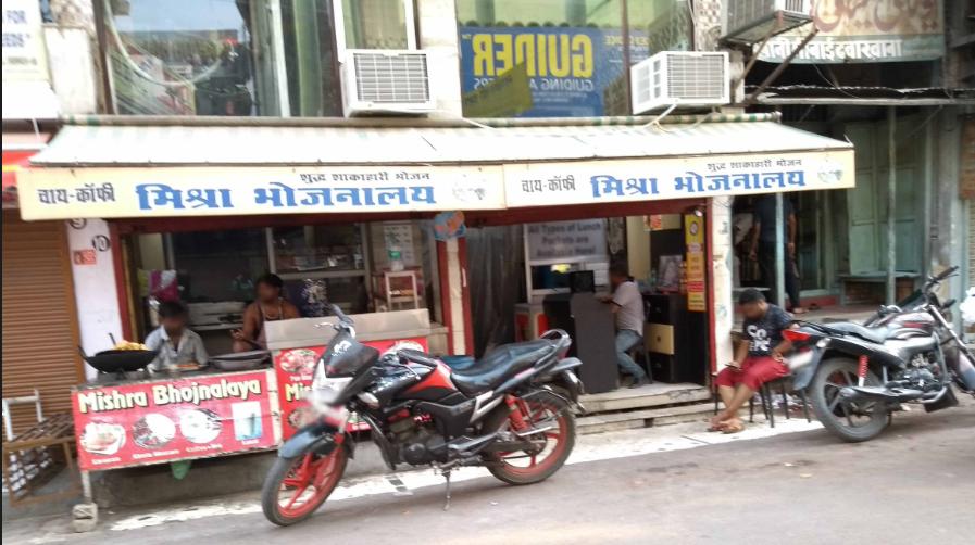 Mishra Bhojanalaya - Aminabad - Lucknow Image