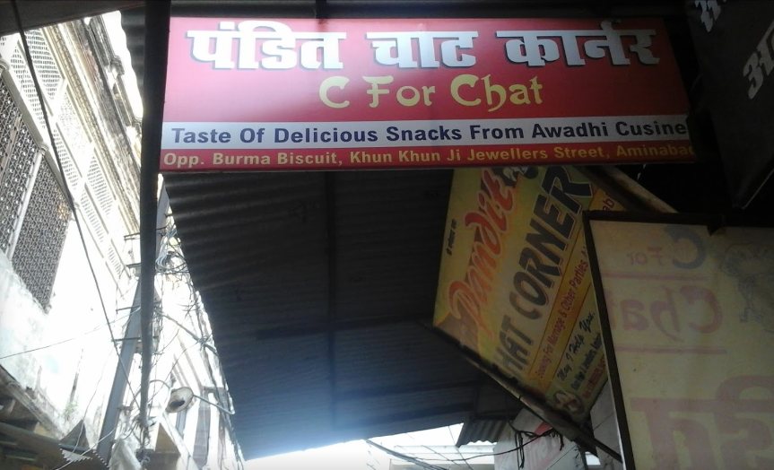 Pandit Chat Corner & C For Chat - Aminabad - Lucknow Image