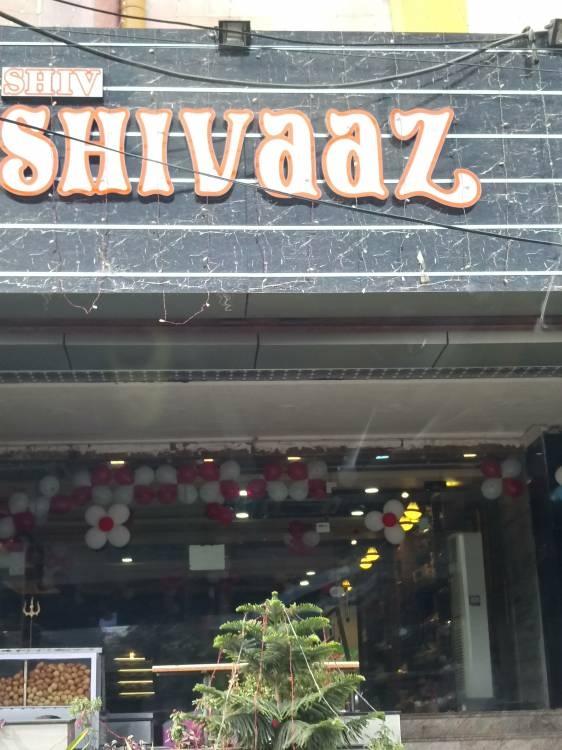 Shivaaz - Aminabad - Lucknow Image